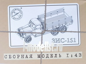 1015KIT AVD Models 1/43 ЗИС-151 бортовой
