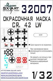 32007 SX-Art 1/32 Окрасочная маска для CR.42 LW (ICM)
