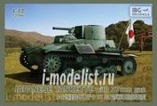 72046 IBG models 1/72 Type 94 Japanese tankette with 37mm gun