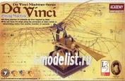 18146 Academy Flying Machine