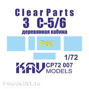 CP72 007 KAV Models 1/72 Остекление для З&C-5/6 (PST) деревянная кабина
