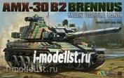 4604 Tiger Model 1/35 AMX-30 B2 BRENNUS MBT