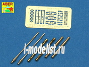 A32 112 Aber 1/32 Armament for German fighter Me 109E-3 to E-9