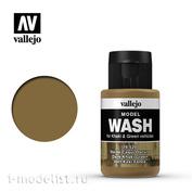 76520 Vallejo Смывка Model Wash (Темный хаки) 35 мл