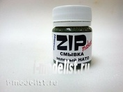 12208 ZIPmaket Flush