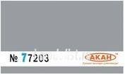 77203 Акан Краска акриловая Серый. Камуфляжные пятна на верхних и боковых поверхностях самолета Су-27 ВВС Украины
