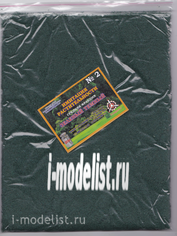 22-404 I-MODELIST Greens imitation of vegetation. Dark green 20g №2
