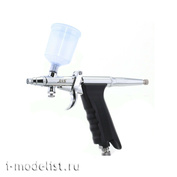1156 Jas pistol type Airbrush for a wide range of applications. The presence of Air control allows you to adjust the pressure of the supplied air in the airbrush.