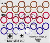 M35 007 KAV models 1/35 Paint mask on the bandages of the tank T-V Panther (Zvezda)