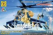 207231 Моделист 1/72 Советский ударный вертолёт