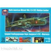 72001 ARK-Models 1/72 Средний бомбардировщик