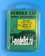 ER-3535 EurekaXXL 1/35 Towing cable for Hetzer, Marder III and their derivatives