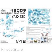 48009 SX-Art 1/48 Камуфляжная маска Як-130 (для модели Звезда)