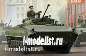 05584 Trumpeter 1/35 Russian BMP-2 IFV