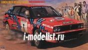 25208 Hasegawa 1/24 LANCIA DELTA HF INTEGRALE 16V (1989 SANREMO RALLY)