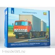 7064AVD AVDModels 1/43 Assembly model KAMAZ-53212 container ship with trailer GKB-8350