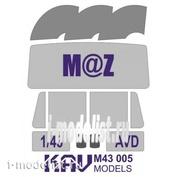 M43 005 KAV Models 1/43 Окрасочная маска на остекление МАЗ (AVD)