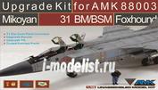 88003-U AMK 1/48 Mikoyan -31 BM/BSM Foxhound Upgrate kit