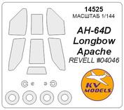 14525 KV Models 1/144 Mask for AH-64 Apache+masks on wheels