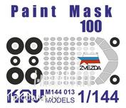 M144 013 KAV models 1/144 Окрасочная маска на 100 (Звезда)