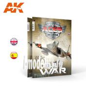 AK2927 AK Interactive ACES HIGH Nº 13 EN / Асы воздуха №13 (на английском)