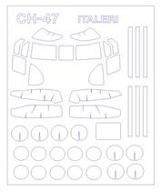 72251 KV Models 1/72 Набор окрасочных масок для остекления модели CH-47/ MH-47 Chinook (Universal mask)