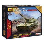 7421 Zvezda 1/100 Soviet self-propelled howitzer