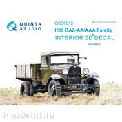 QD35015 Quinta Studio 1/35 3D Декаль интерьера кабины для семейства Г@З-АА/ААА (для любых моделей)