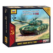 7400 Звезда 1/100 Советский основной боевой танк Т-72Б