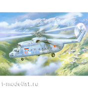 72131 Amodel 1/72 helicopter Miles (late series)