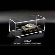 MSB002072 Модель-Сервис Кофр для моделей танков 1/72