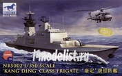 NB5002 Bronco 1/350 'Kang Ding' Class Frigate with etched parts