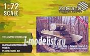 SEA026 Zebrano 1/72 Легкий танк БТ-7. Первый опытный вариант.
