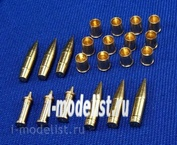 35P24 RB Model 1/35 Снаряды для 10.5cm leFH18
