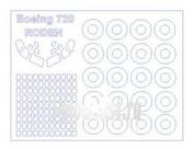 14408-1 KV Models 1/144 Набор окрасочных масок для Boing- 720 + маски на диски и колеса