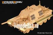 PEA129 Voyager Model 1/35 Фототравление для WWII German Sd.Kfz.186 Panzerjager