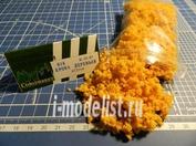 СМ016 СоюзМакет Крона деревьев (желтая)