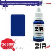 26309 ZIPMaket Acrylic paint Blue. (Color-index: P. Bl 15:3)