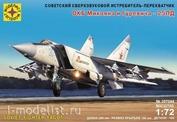 207244 Моделист 1/72 Советский сверхзвуковой истребитель ОКБ Микояна и Гуревича-25ПД