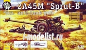 7231 Military Wheels 1/72 Пушка Спрут 2А45М