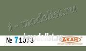 """71073 Акан Германия Бледно-зелёный (выцветший) """"осколочный"""" (Каталог/Германия) Назначение: армия Германии Вермахт - Ii Ww. Применение: трёхцветный камуфляж: куртки, брюки, комбинезоны, палатки - в Европе и Африке"""
