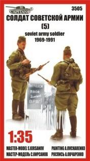 3505 Capitan 1/35 Солдат Советской Армии