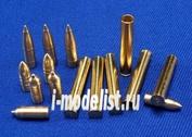 35P29 RB Model 1/35 Снаряды для 122mm L/45 D-25