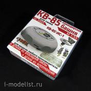 RS35001 Э.В.М. 1/35 Командирская башенка для танка КВ-85\ИС-1