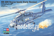87234 HobbyBoss 1/72 Вертолет HH-60H Rescue hawk (Early Version)