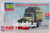 1294AVD AVD Models 1/72 UPC-11 (130)