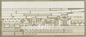 35124 White Ensigh Models 1/350 Prinz Eugen