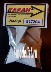 BL7204 Таран 1/72 Надолбы бетонные (тетраэдр длинный)