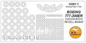 14361-1 KV Models 1/144 Набор окрасочных масок для Boeing 777-300ER + маски на диски и колеса