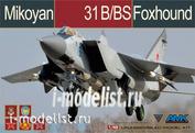 88008 AMK 1/48 Mikoyan -31 B/BS Foxhound